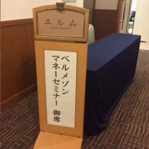 blog_写真 3